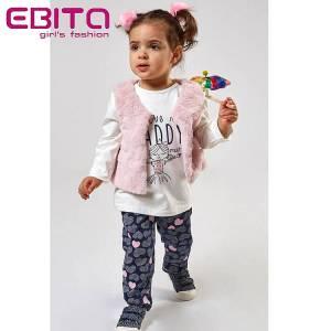 Σετ ζακέτα,μπλούζα και κολάν 3 τεμ.ebita fashion