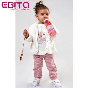 Σετ κοριτσίστικο από με ζακέτα μακρυμάνικη 3 Τεμάχια  Ebita fashion