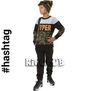 Φόρμα φούτερ αγορίστικη με τύπωμα Army Hashtag