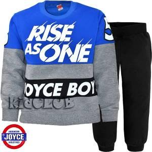 Φόρμα φούτερ αγορίστικη με τύπωμα Rise JOYCE