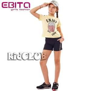 Σετ μπλούζα και σορτς κορίτσι σταμπωτό με χάντρες Enjoy EBITA