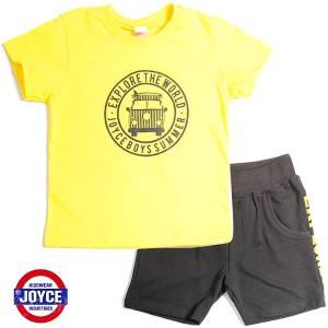 Σετ μπλούζα με βερμούδα παντελόνι αγόρι με στάμπα βανάκι Joyce
