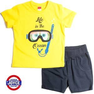 Σετ μπλούζα με βερμούδα παντελόνι αγόρι με στάμπα ocean Joyce
