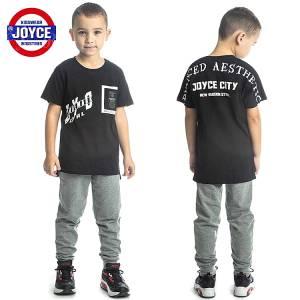 Σετ μπλούζα με μακρύ παντελόνι αγόρι με στάμπα trade mark Joyce