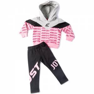 Φόρμα φούτερ με κολάν κοριτσίστικη με τύπωμα Sport JOYCE