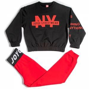 Φόρμα για κορίτσι με στάμπα streetwear Joyce