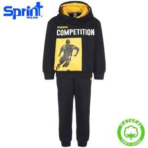 Φόρμα φούτερ αγορίστικη με τύπωμα Athletic Sprint