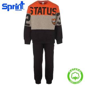 Φόρμα φούτερ αγορίστικη με τύπωμα και τριχρωμία Sprint