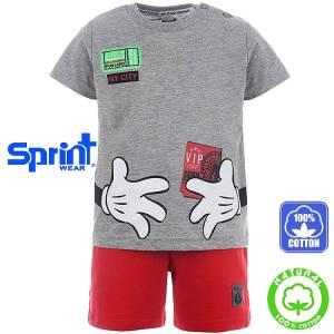 Σετ μπλούζα με κοντό παντελόνι αγόρι με τύπωμα vip Sprint