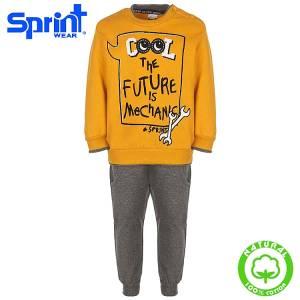 Φόρμα φούτερ αγορίστικη με τύπωμα cool Sprint