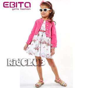 Σετ φορεματάκι και ζακετάκι καμπαρντίνα για κορίτσι σταμπωτό EBITA
