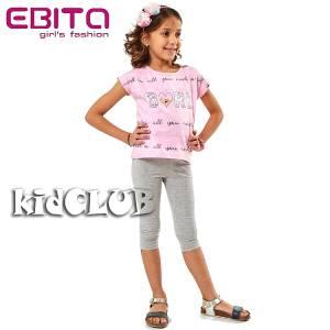 Σετ μπλούζα και κολάν κορίτσι σταμπωτό με πούλιες EBITA