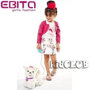 Σετ μπλουζάκι με φούστα και ζακετάκι για κορίτσι σταμπωτό EBITA