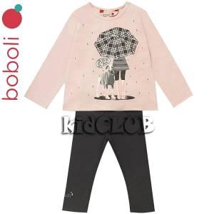 Σετ μπλούζα και κολάν κορίτσι με τύπωμα Ομπρέλα Boboli