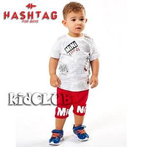 Σετ μπλούζα με βερμούδα παντελόνι αγόρι με στάμπα Ζέβρα Hashtag