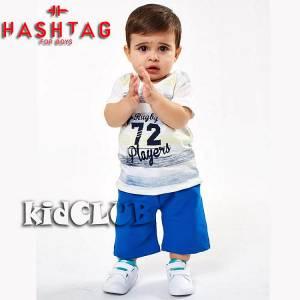Σετ μπλούζα με βερμούδα παντελόνι αγόρι με στάμπα Rugby Hashtag