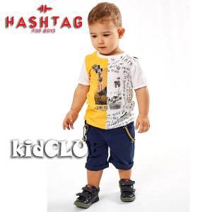 Σετ μπλούζα με βερμούδα από ύφασμα καμπαρντίνα αγόρι με στάμπα Living Hashtag