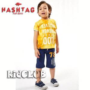 Σετ μπλούζα με βερμούδα παντελόνι αγόρι με στάμπα Good Hashtag