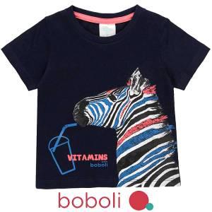 Μπλούζα κοντομάνικη αγόρι σταμπωτή vitamins της Boboli