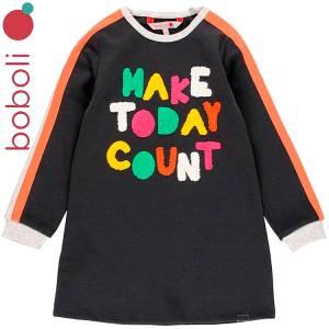 Φόρεμα κοριτσίστικο φούτερ Make Boboli