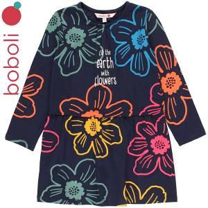 Φόρεμα με τύπωμα Earth κοριτσίστικο Boboli