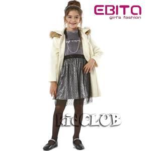 Φόρεμα συνδυασμένο από βελούδο Dream για κορίτσι EBITA