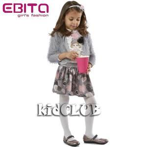 Σετ ζακέτα,μπλούζα και φούστα EBITA