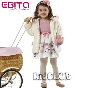 Φόρεμα με φιόγκο για κορίτσι EBITA