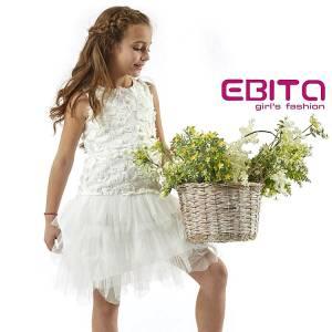 Φόρεμα με τούλι κορίτσι EBITA