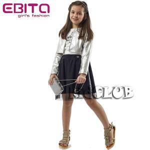 Σετ τρία τεμάχια για κορίτσι Silver EBITA