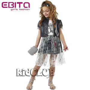 Σετ τρία τεμάχια για κορίτσι Save EBITA