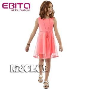 MAYORAL - Kidclub On Line Shop cf91c1ef3eb