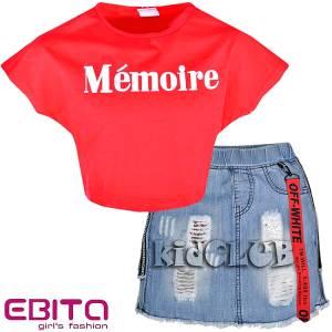 Σετ μπλούζα φούστα κορίτσι Memoire EBITA