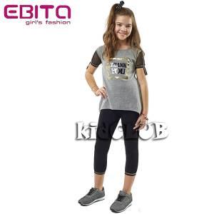 Σετ μπλούζα και κολάν κορίτσι με τύπωμα Gold EBITA