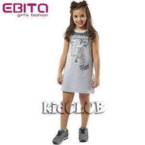 Φόρεμα φούτερ με τύπωμα Belle κορίτσι EBITA
