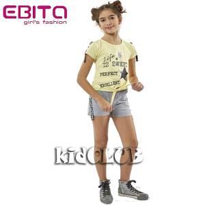 Σετ μπλούζα με κοντό παντελόνι κορίτσι Perfect EBITA