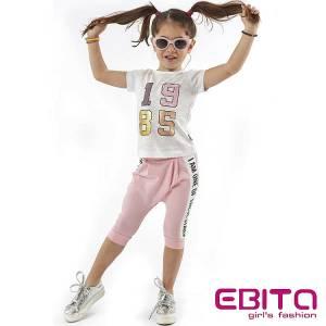Σετ μπλούζα και παντελόνι τρία τέταρτα κορίτσι με τύπωμα EBITA