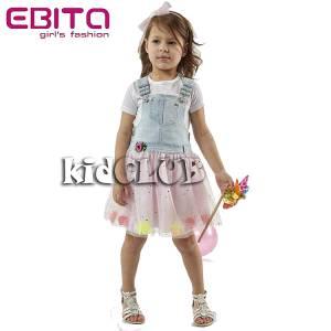 Φούστα σαλοπέτα συνδυασμένη τούλι κορίτσι EBITA