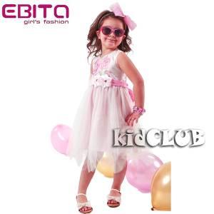 Φόρεμα τούλι κορίτσι με ζώνη EBITA