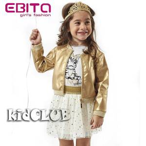 Σετ 3 τεμ. με τζάκετ,μπλούζα κοντομάνικη και φούστα τούλι κορίτσι EBITA