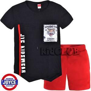 Σετ μπλούζα με κοντό παντελόνι αγόρι με τύπωμα και πούλιες Joyce