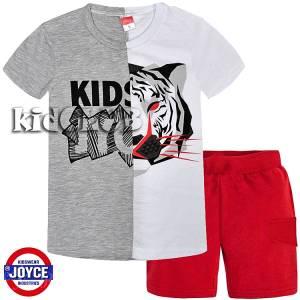Σετ μπλούζα με κοντό παντελόνι αγόρι με τύπωμα τίγρης Joyce