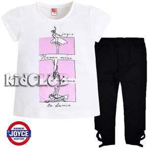 5ffae695be7 Οικονομικά και επώνυμα παιδικά σετ για κορίτσια στο kidclub.gr