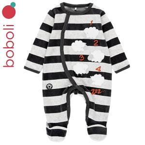 Φορμάκι για μωρό με απλικέ και τύπωμα προβατάκια Boboli