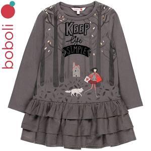 Φόρεμα με τύπωμα δάσος κοριτσίστικο Boboli