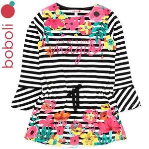 Φόρεμα με τύπωμα ριγέ κοριτσίστικο Boboli