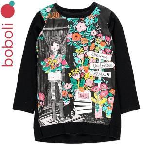 Φόρεμα με τύπωμα Welcome κοριτσίστικο Boboli
