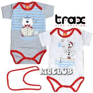 Σετ βρεφικό για μωρό αγόρι Trax