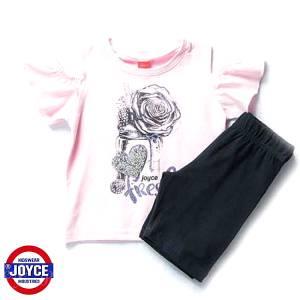 Σετ μπλούζα και κολάν κορίτσι σταμπωτό Joyce