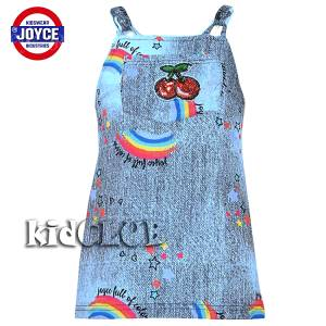 Φόρεμα ελαστικό κορίτσι σταμπωτό Joyce